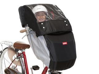 自転車の 自転車 子供乗せ レインカバー ogk : ... レインカバー | 子供乗せ自転車
