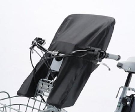 の必需品 子供乗せ自転車 ...