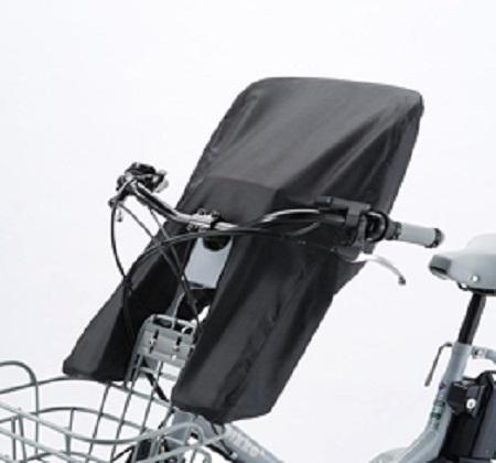 ブリヂストン ビッケ・HYDEE2用 ... : 自転車選び方 子供 : 自転車の