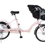 激安 子供乗せ自転車 おしゃれな三人乗り対応で、3万円台ってホント?