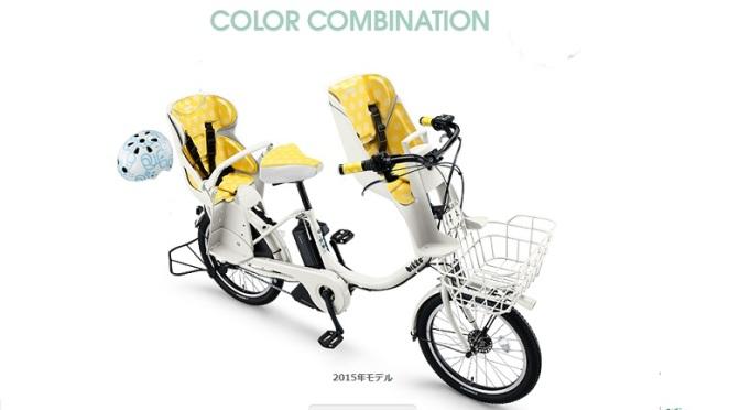 比較   子供乗せ自転車.net