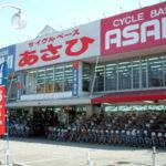 子供乗せ自転車で、損をしない!2万円以上も得をする買い方!大手3社を比較