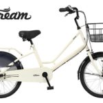 子供乗せ自転車が安くておしゃれで2万円台でびっくり!